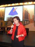 Christine Pujol